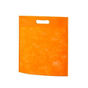 小判抜きB5のオレンジ